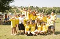 Літні програми для активного відпочинку