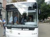 """По другому маршруту """"Площа Шкільна - Залізничний вокзал"""" їздить новий """"Богдан"""""""