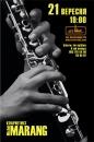 У Вінниці відбудеться єдиний концерт голландського кларнетиста-віртуоза Мішеля Маранга