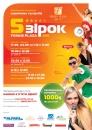 Щорічний конкурс «5 зірок» знову пройде у Вінниці