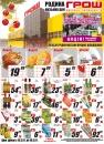 """Мережа гіпермаркетів """"Грош"""" - родина низьких цін: Курка-гриль - 19,99 грн, апельсини - 7,99 грн, цукор - 5,91 грн/кг"""