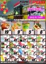 """Мережа гіпермаркетів """"Грош"""" - родина низьких цін: Курка-гриль - 19,99 грн, мандарини - 9,99 грн/кг"""