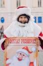 У п'ятницю тринадцятого вінничани знову шукали Діда Мороза та проводили флешмоби