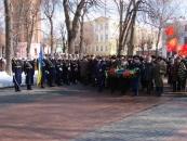 У Вінниця з нагоди Дня Захисника Вітчизни вшанували пам'ять героїв-подолян