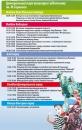На День Європи центр Вінниці стане пішохідною зоною
