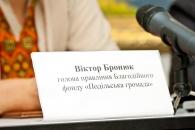 """Пам'ятник Шевченку у Вінниці робитимуть водночас з """"українізацією"""" гайд-парку перед """"Книжкою"""""""