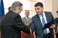 У Вінниці відкрили сучасний діагностичний центр