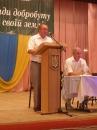 Бершадь висунула в депутати до Верховної Ради Григорія Заболотного