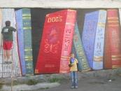 """В рамках """"Мистецьких вихідних""""стіни бібліотек перетворюються на справжні шедеври"""