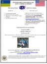Безкоштовне навчання в США для старшокласників!
