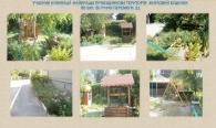 У Вінниці фінішував конкурс «Житловий комплекс зразкового утримання-2012»