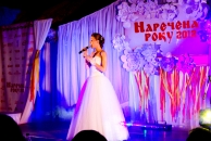 Невеста года-2012: новый формат