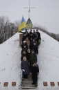 Вінницькі студенти відчули дух патріотизму на полі під Крутами