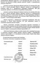 8 лютого Вищий адміністративний суд України позбавив Олександра Домбровського депутатських повноважень?!