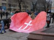 Студенти 11 вищих навчальних закладів Вінниці подарували місту валентинку