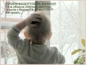 Засніжена Вінниця. Фоторепортаж читачів