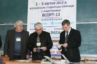 У технічному університеті відбувся фінальний етап Всеукраїнської студентської олімпіади з «Радіотехніки»