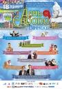 День Європи у Вінниці цього року триватиме до світанку і закінчиться проектом «Tour de la Vinnytsia Bon Voyage»