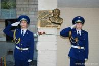 До Дня Перемоги у Вінниці відкрито меморіальну дошку Герою Радянського Союзу генерал-майору Миколі Сищикову