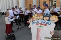 """13 травня у Вінниці стартував фестиваль """"Подільська лялька - 2013"""""""