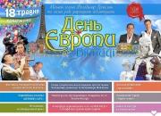 У рамках святкування Дня Європи у Вінниці проводиться конкурс-фестиваль вуличних музикантів