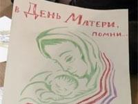 Власні малюнки та твори про маму 13