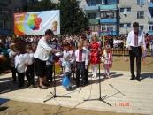 Олексій Порошенко разом сестрами та братом вітали малечу у Городківці