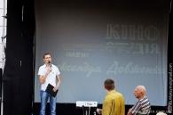 Частинка скверу Козицького перетворилася на кінотеатр під відкритим небом