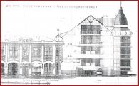 Будівельний скандал у Вінниці - на шести сотках зводять приватну одноквартирну дев'ятиповерхівку
