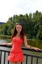 Вітаємо з Днем Вінниці! Вінниця - місто усміхнених людей!