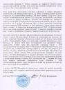 Вінницьке «Міськсвітло» стало жертвою луганських шахраїв, а вінницька прокуратура – «б'є своїх»