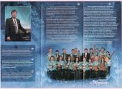 Вперше у Вінниці Дніпропетровський оркестр народних інструментів