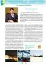ТОВ «Вінницька птахофабрика» визнана кращим екологічно відповідальним підприємством в Україні