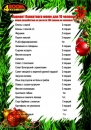 "Корпоративное предложение на Новый год от кафе-клуба ""4ROOM"""