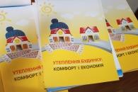 Переможці конкурсу «Житловий комплекс зразкового утримання-2013» отримали грошові винагороди та датчики руху для економії електроенергії