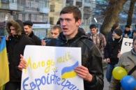 Студенти Вінниці сказали «Так!» Європі
