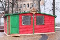 Цьогоріч у вінницькій Резиденції Діда Мороза оселяться також Снігуронька і Баба Яга
