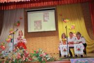 Відбувся міський конкурс проектів-презентацій  «Моя сім'я – мій родовід!»