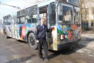 У Вінниці з'явився «афганський» тролейбус