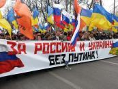 У Москві тисячі росіян вийшли на мітинг проти війни з Україною