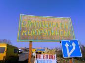 Вінничани направили 5 тонн продовольчих товарів заблокованим українським військовим частинам у Криму