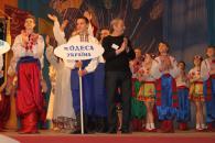 У Вінниці стартував IX дитячий фестиваль народної хореографії «Барвінкове кружало»