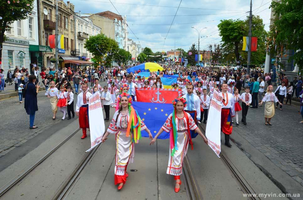 День Європи у Вінниці