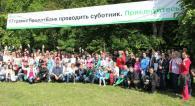 240 працівників ПриватБанку зробили вінницький Лісопарк чистим