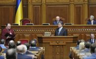 Україна офіційно має нового Президента - Петро Порошенко склав присягу на вірність українському народу