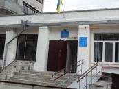 На базі ЖЕКу № 12 у Вінниці створено вже шостий Центр обслуговування споживачів