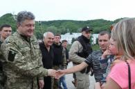 15 пунктів мирного плану Президента України щодо врегулювання ситуації на сході