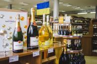 Фестиваль білого та рожевого вина