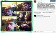 Російський солдат показав в Instagram фотографії ракетної пускової системи Бук на території України