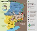 Українським військовим вдалось перекрити один з важливих каналів постачання зброї та техніки для терористів